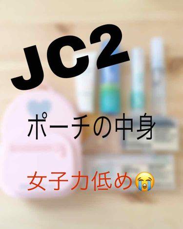 薬用ハンドクリーム/アベンヌ/ハンドクリームを使ったクチコミ(1枚目)