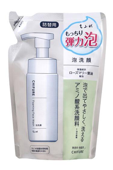 泡洗顔 詰替用