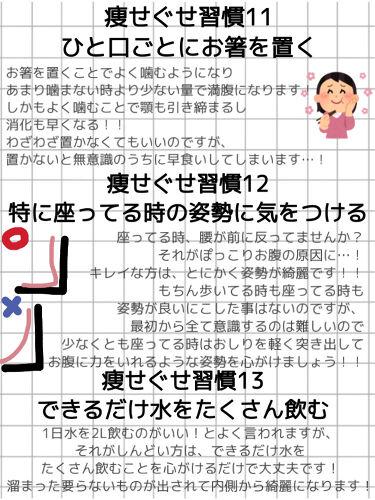 デンタルペースト/GUM/歯磨き粉を使ったクチコミ(7枚目)