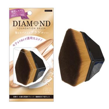 ダイヤモンドファンデーションブラシ