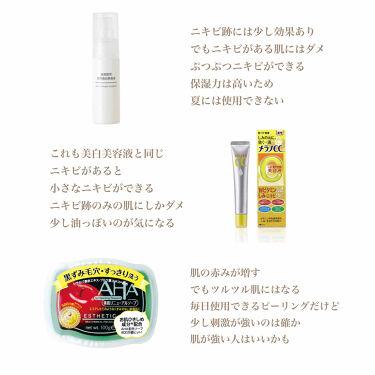 ソープ(素肌リニューアル AHAソープ)/クレンジングリサーチ/洗顔石鹸を使ったクチコミ(2枚目)
