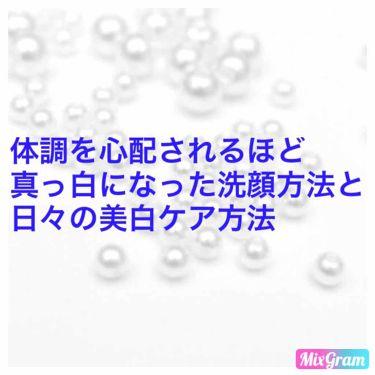 ゆかりさんの「メンソレータム メラノCC薬用しみ対策 美白化粧水<化粧水>」を含むクチコミ
