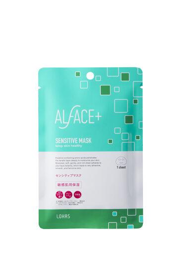 2021/2/15発売 ALFACE+ オルフェス センシティブマスク
