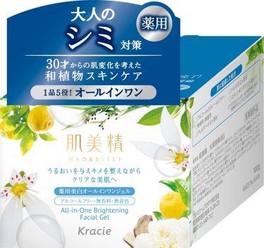 2020/3/9発売 肌美精 薬用美白オールインワンジェル