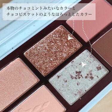 プレイカラーアイズミニ チョコミント/ETUDE/パウダーアイシャドウを使ったクチコミ(6枚目)