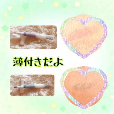 アイシーオーロライズライナー/KATE/リキッドアイライナーを使ったクチコミ(3枚目)