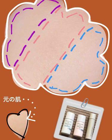 UVベースコントロールカラー SPF 50+・PA+++(旧)/無印良品/化粧下地を使ったクチコミ(2枚目)