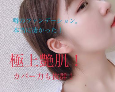 キル カバー グロウ クッション/CLIO/クッションファンデーション by ぽこくま