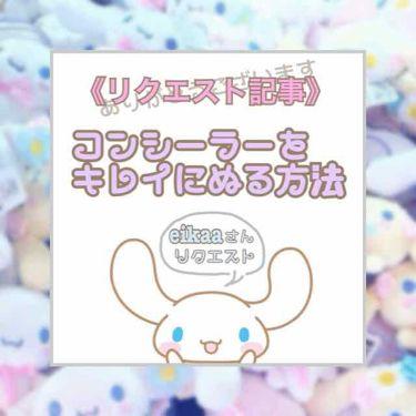 ホワイトルーセント オンメーキャップ スポッツコレクティング セラム/SHISEIDO/コンシーラーを使ったクチコミ(1枚目)