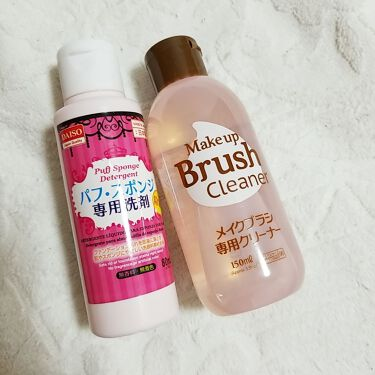 Reikaさんの「ザ・ダイソーパフ・スポンジ専用洗剤<その他化粧小物>」を含むクチコミ