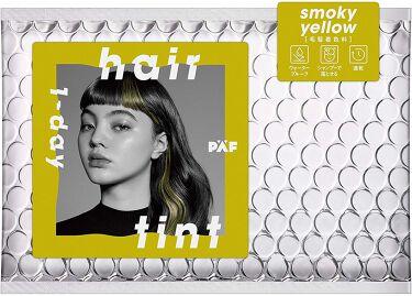 1-day hair tint スモーキーイエロー