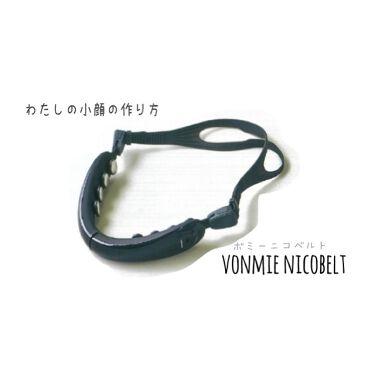 NICOBELT(ニコベルト)/VONMIE/ボディケア美容家電を使ったクチコミ(1枚目)