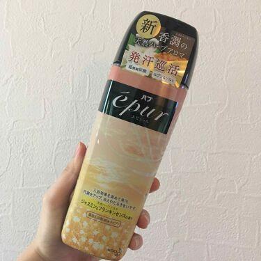 エピュール ジャスミン&フランキンセンスの香り/バブ/入浴剤を使ったクチコミ(1枚目)