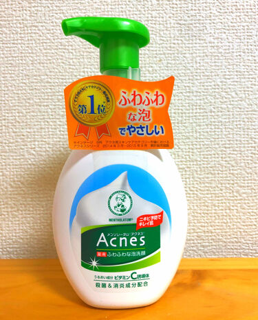 薬用ふわふわな泡洗顔/メンソレータム アクネス/その他洗顔料を使ったクチコミ(2枚目)