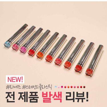 🇰🇷하루카🏳️🌈펜타곤🤙さんの「ARITAUM(アリタウム/韓国)アリタウム<口紅>」を含むクチコミ