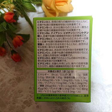 サプリル マルチビタミン/井藤漢方製薬/健康サプリメントを使ったクチコミ(2枚目)