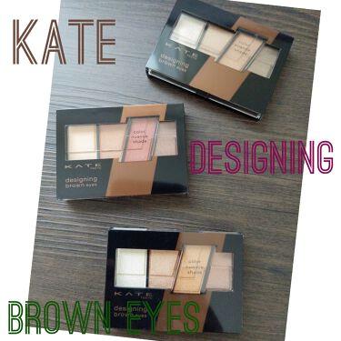 デザイニングブラウンアイズ/KATE/パウダーアイシャドウを使ったクチコミ(1枚目)