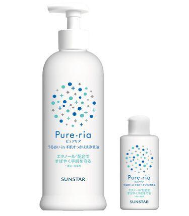うるおいin手肌すっきり洗浄乳液 Pure-ria