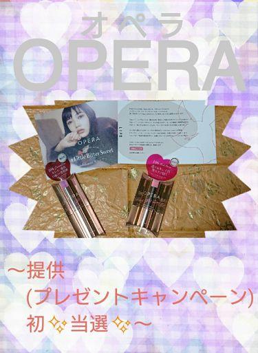 【画像付きクチコミ】[#ファイル29]~商品紹介26#OPERA(#オペラ)#提供_オペラ~今回、紹介するのは、こちら✩°。⸜(*॑꒳॑*)✼••┈┈┈┈┈┈┈┈┈┈┈┈┈┈┈┈┈┈┈┈┈┈┈••✼①#リップティントN〖品番・カラー〗106ピンクフレイズ...