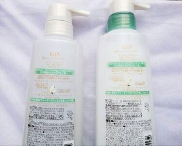スーパーリッチシャイン ボタニカルシャイン 光沢シャンプー /光沢コンディショナー/LUX/シャンプー・コンディショナーを使ったクチコミ(2枚目)
