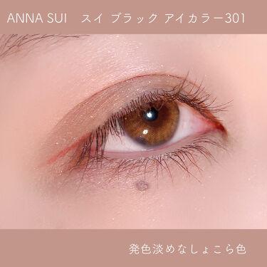 スイ ブラック アイカラー/ANNA SUI/パウダーアイシャドウを使ったクチコミ(7枚目)