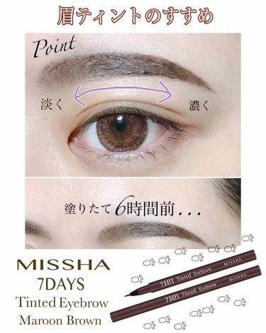 huisさんの「MISSHA7DAYS Tinted Eyebrow<その他アイブロウ>」を含むクチコミ