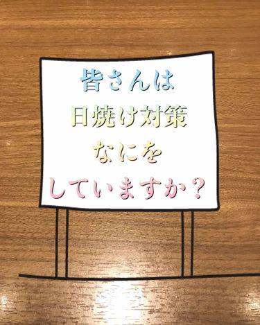 質問/その他/その他を使ったクチコミ(1枚目)