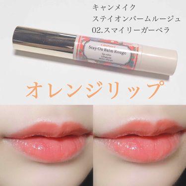 ステイオンバームルージュ/CANMAKE/口紅 by ゆ る