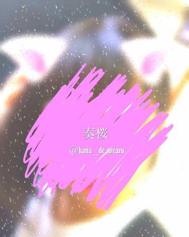 奏桜 on LIPS 「そーーーーーいえば…自己紹介してなかった!!!(馬鹿)皆さんこ..」(1枚目)