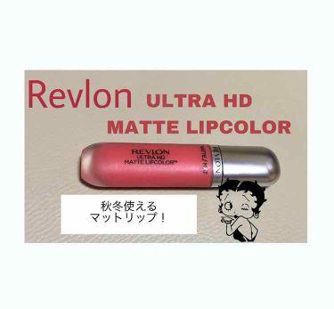 COCOさんの「レブロンウルトラ HD マット リップカラー<口紅>」を含むクチコミ
