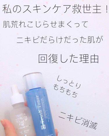 minminさんの「その他トゥルース ドロップ(TRUTH DROP)<美容液>」を含むクチコミ