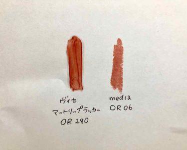 クリーミィラスティングリップA/media/口紅を使ったクチコミ(2枚目)