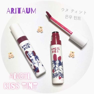 エンジェルキスティント/ARITAUM(アリタウム/韓国)/口紅を使ったクチコミ(1枚目)