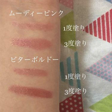 リップベビークレヨン/メンソレータム/口紅を使ったクチコミ(2枚目)