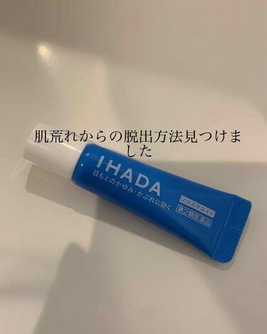 プリスクリードi(医薬品)/IHADA/その他を使ったクチコミ(1枚目)