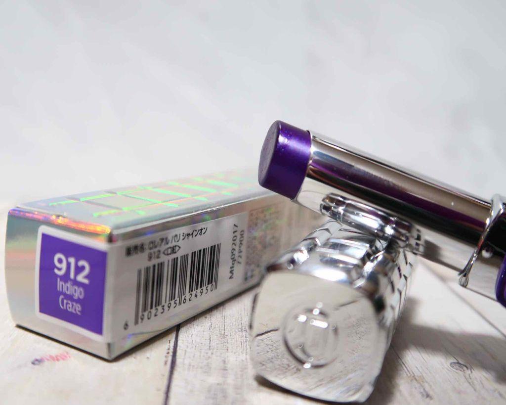 紫リップで色っぽく、大人っぽく。単色でも重ねても使えるぶどうカラーを味方に