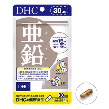 亜鉛 30日分【栄養機能食品(亜鉛)】 DHC