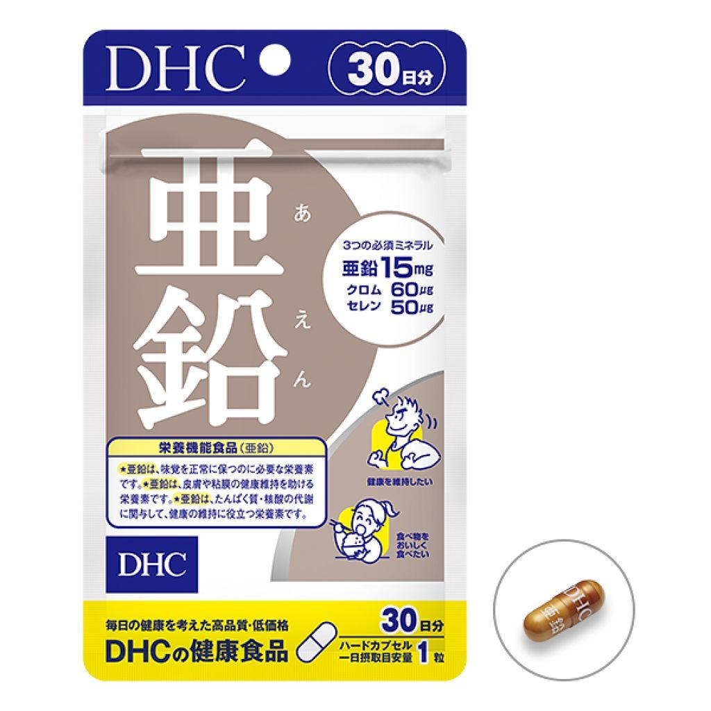 亜鉛【栄養機能食品(亜鉛)】 DHC