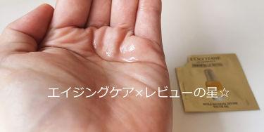 ディヴァイン インテンシヴオイル/L'OCCITANE/フェイスオイル・バームを使ったクチコミ(4枚目)