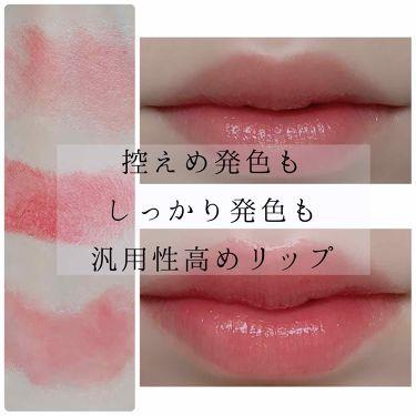 リップスティック ピュア/ADDICTION/口紅 by 鏡花
