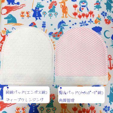 ピーロソフトバブルレーザーパッド/MEDIHEAL/その他洗顔料を使ったクチコミ(2枚目)