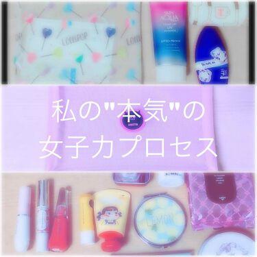 伊瀬乃さんの「ニベアニベア モイスチャーリップ UV<リップケア・リップクリーム>」を含むクチコミ