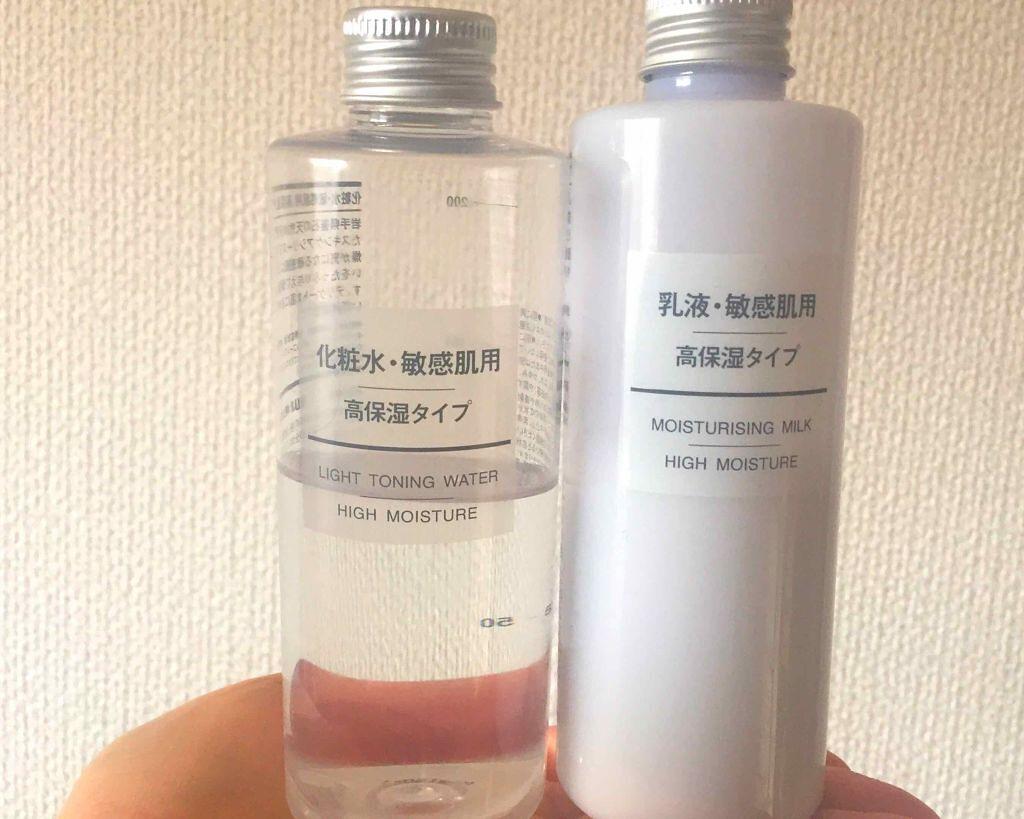クリアケア化粧水・高保湿タイプ(携帯用)