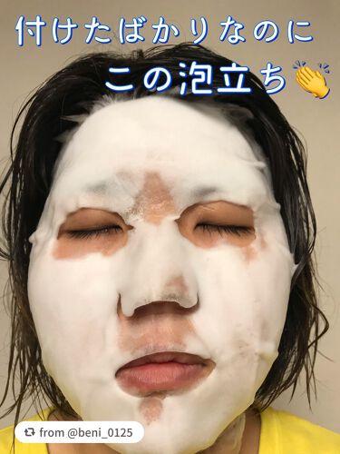ホワイト もこもこ白泡マスク/LITS/洗い流すパック・マスクを使ったクチコミ(3枚目)
