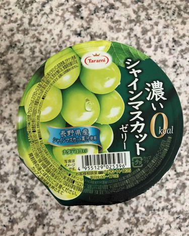 濃いマスカットゼリー/たらみ/食品を使ったクチコミ(1枚目)