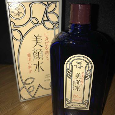 ヲタクさんの「明色化粧品明色 美顔水 薬用化粧水<化粧水>」を含むクチコミ