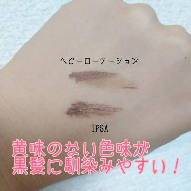 アイブロウマスカラ/IPSA/マスカラを使ったクチコミ(4枚目)