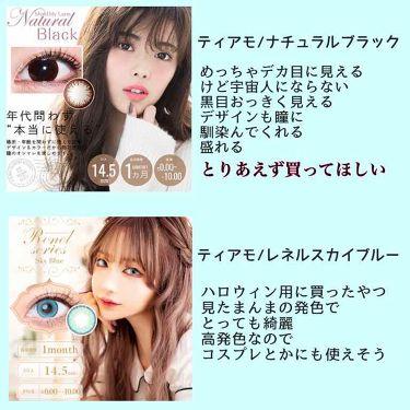 バンビシリーズ ヴィンテージヌード/AngelColor/カラーコンタクトレンズを使ったクチコミ(4枚目)