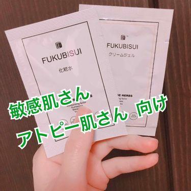 福美水/Fukubisui(フクビスイ)/ボディローション・ミルクを使ったクチコミ(1枚目)