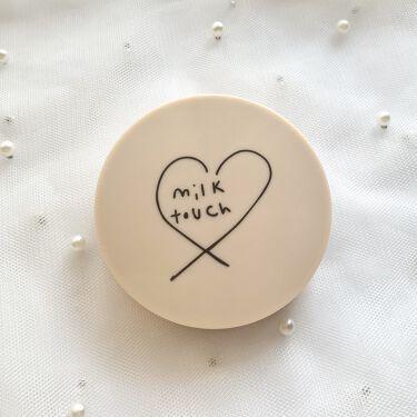 ロングラスティング ベルベット グロウ クッション Milk Touch